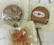 パティスリー フレーズ・フレーズの焼き菓子